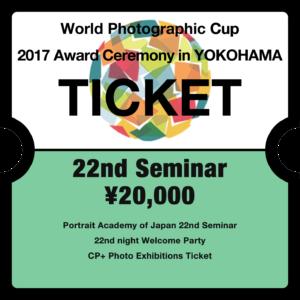 wpc_ticket_22seminar_en