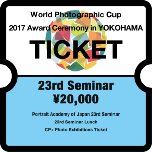 wpc_ticket_23seminar_en