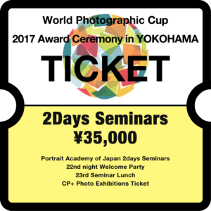 wpc_ticket_2days_en