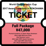 wpc_ticket_fullpackage_en