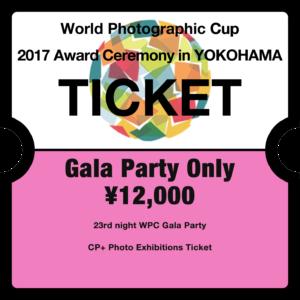wpc_ticket_gala_en