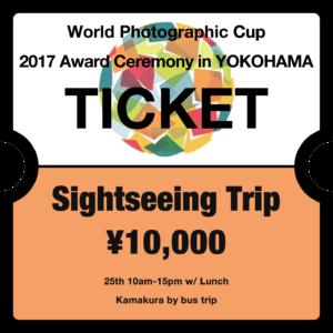 wpc_ticket_sightseeing_en