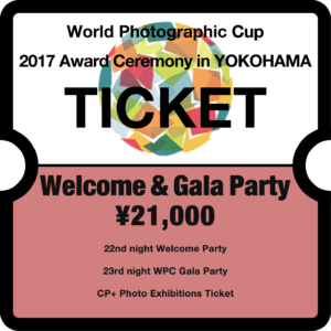 wpc_ticket_welcamegala_en