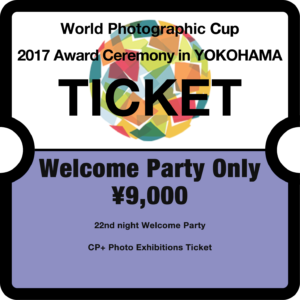 wpc_ticket_welcome_en