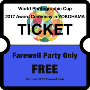 wpc_ticket_farewell_en