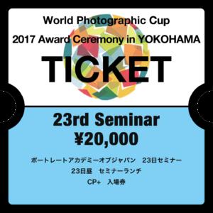 wpc_ticket_23seminar