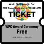 wpc_ticket_ceremony