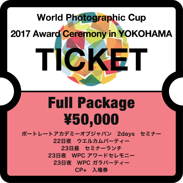 wpc_ticket_fullpackage
