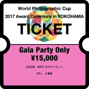 wpc_ticket_gala