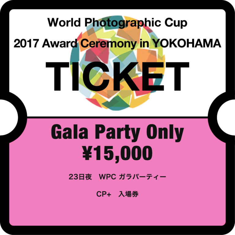 wpc_ticket_gala