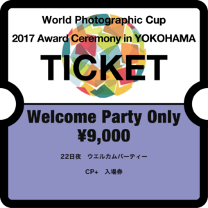 wpc_ticket_welcome